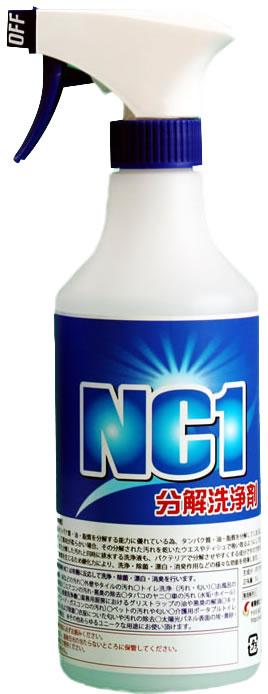 分解洗浄剤 NC-1 500ml